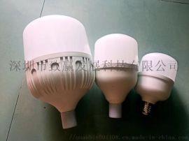 深圳LED球泡燈 致贏科技 節能 環保 綠色