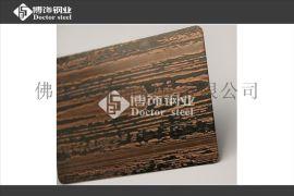 专业不锈钢镀铜板,不锈钢镀铜蚀刻木纹,不锈钢红古铜