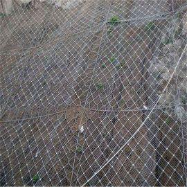 钢丝绳防护网_边坡钢丝绳防护网_钢丝绳防护网厂家