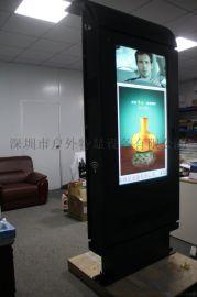 49寸户外防水防晒双屏液晶广告机厂家定制