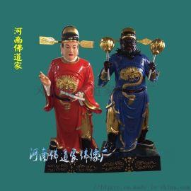 玻璃钢彩绘十殿阎罗王佛像 佛道家十殿阎王爷神像