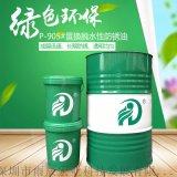 HD-P905脫水性防鏽油置換型脫水軟膜防鏽油
