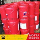 同安二硫化钼润滑脂 高温润滑脂 工业润滑脂