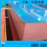 6061-T6铝板 氧化效果好