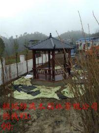 重庆花园防腐木六角亭子|休闲景观凉亭厂家
