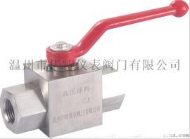 厂家直销 YJZQ-J15N  高压内螺纹球阀