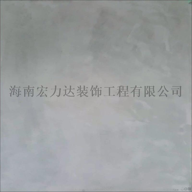 海南旧工艺水泥墙面漆,宏利达墙面液体壁纸漆