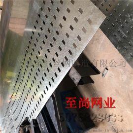 墙砖展架 拉网展架 网孔板展架生产厂家【至尚】