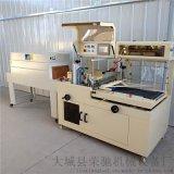 全自动车蜡L型热收缩膜包装机 POF膜热收缩包装机