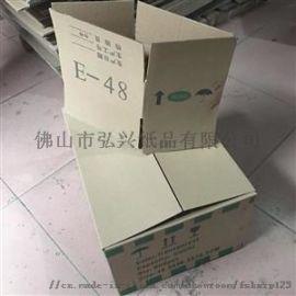 佛山弘兴纸品提供**定做各式纸箱包装
