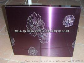 供应不锈钢粉红镜面蚀刻板