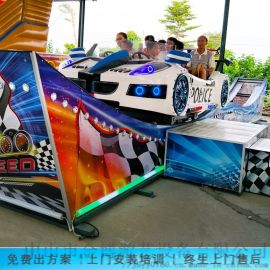 公园游乐设备12座双峰飞车