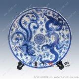 景區紀念盤批發陶瓷禮品瓷盤定製