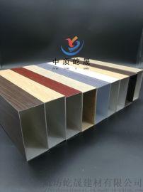 铝合金型材方通 挤压型铝方管 木纹转印方管 现货