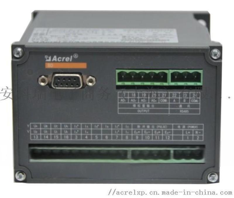 三相四线多电量变送器 安科瑞BD-4E 厂家直销