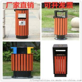 單桶垃圾箱 鋼木垃圾桶 環保圓形方形垃圾箱