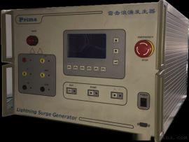 标准** 电子电气电源雷击怎么测