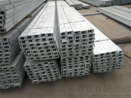 q235b鍍鋅槽鋼