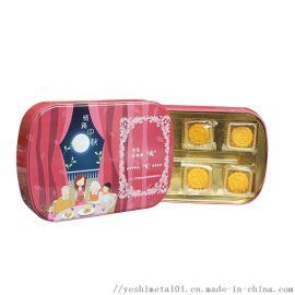 业士厂家 定制月饼铁盒 椭圆形月饼铁盒包装