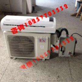 厂家直销防爆空调美的格力1.5P各种规格支持定制