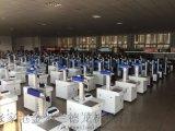 表壳激光打标机仪器仪表激光打标2年保修,苏州金米兰