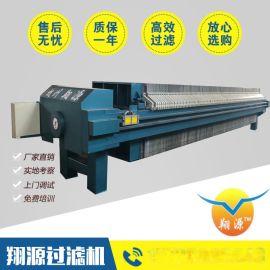 污水处理压滤机 环保设备过滤机 250㎡厢式压滤机