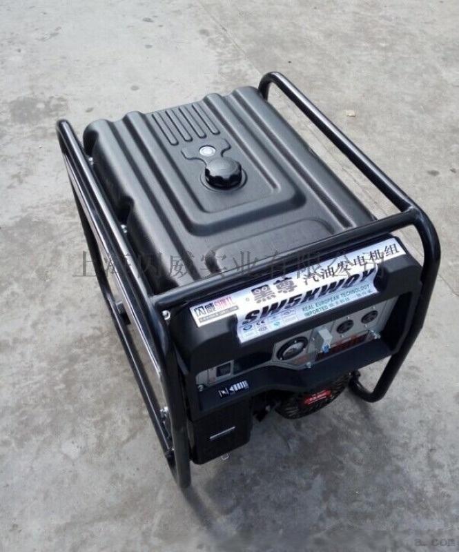 5kw靜音汽油發電機移動式
