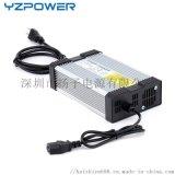 12.6V20A锂电池充电器 12v锂电池