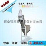 螺旋式砂水分离器不锈钢泥砂固液分离器