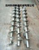 科信螺旋输送机配件碳钢不锈钢绞龙叶片