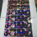光柱IMD膠片加工 閃粉模內轉印手機殼成品加工
