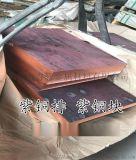 散切零賣紫銅排 紫銅扁條 優質鍛打紫銅排