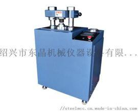 全自动粉末压片机/红外压片机/光谱压片机