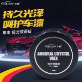 車泰CT-1A002 極光鍍晶蠟 固體車蠟 上光蠟 養護拋光保養蠟漆面保護蠟