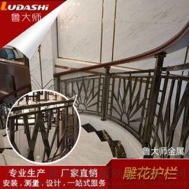 青古铜铝艺楼梯 酒店铝合金楼梯护栏 旋转楼梯栏杆