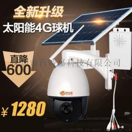 百特嘉4G球形摄像机 130万 960P