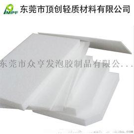 EPP板材型材 环保进口JSP发泡聚丙烯板材加工