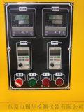 东莞小型开炼机  试验开炼机品质