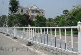 广州市政道路护栏城市交通隔离防撞围栏隔离安全护栏