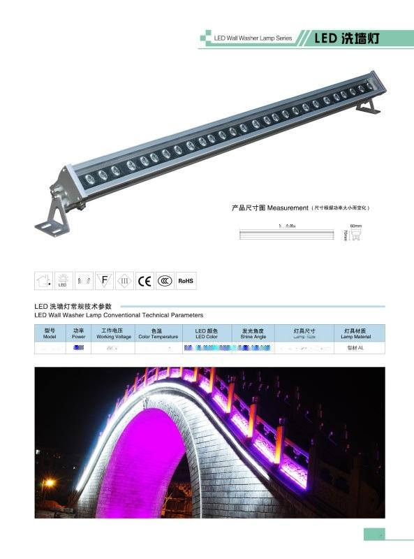 512控制系统亮化灯具GWD-XQD18W