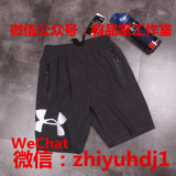 提供原单尾货UA运动短裤一手货源