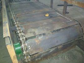 专业链板输送机规格各种规格 链板输送机促销