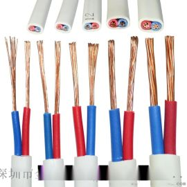 金环宇电线电缆厂家直销2x0.75平方多支BVVB