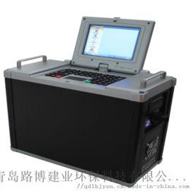 治理污染LB-3040便携式紫外吸收烟气监测系统