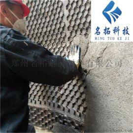 龟甲网防磨料 电厂风管陶瓷耐磨料 防磨胶泥