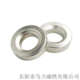 钕铁硼磁铁 环形永磁体 沉孔磁环 强力圆环磁铁