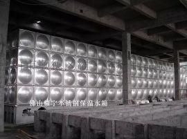 供应佛山304不锈钢方形组合保温水箱 消防水箱