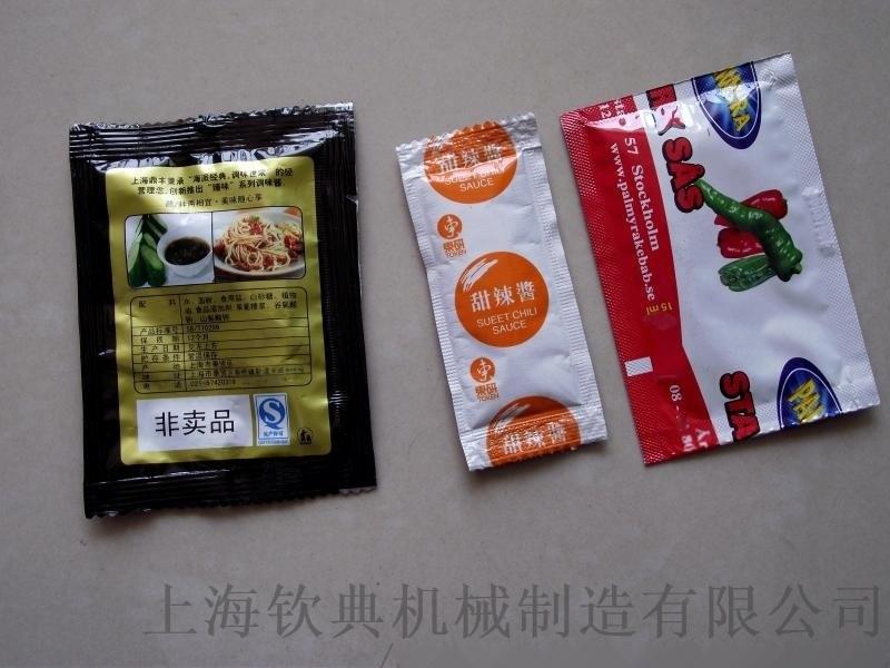 袋装液体包装机/浓汁酱油袋液体包装机/水状软袋包装