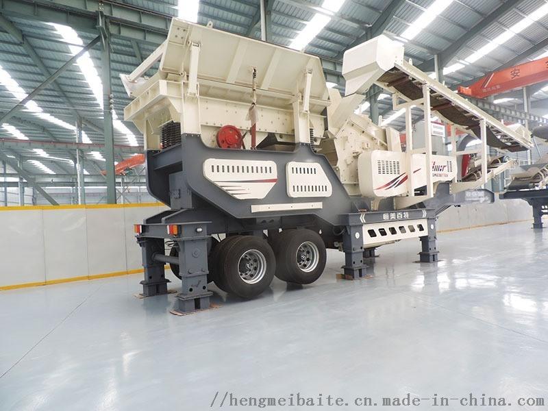 流动碎石机 自击式破碎机 移动破碎站多少钱反击式石灰石破碎机