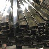 珠海不鏽鋼矩形管廠家,304不鏽鋼矩形管